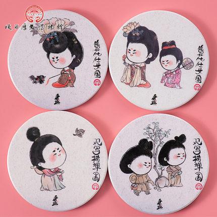 陕西历史博物馆唐妞陶瓷防滑杯垫可爱卡通茶垫中国风茶杯拖隔热