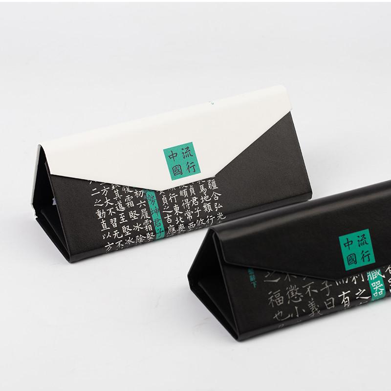 西安碑林博物馆 流行系列文创眼镜盒便携 中国风简约复古文艺创意